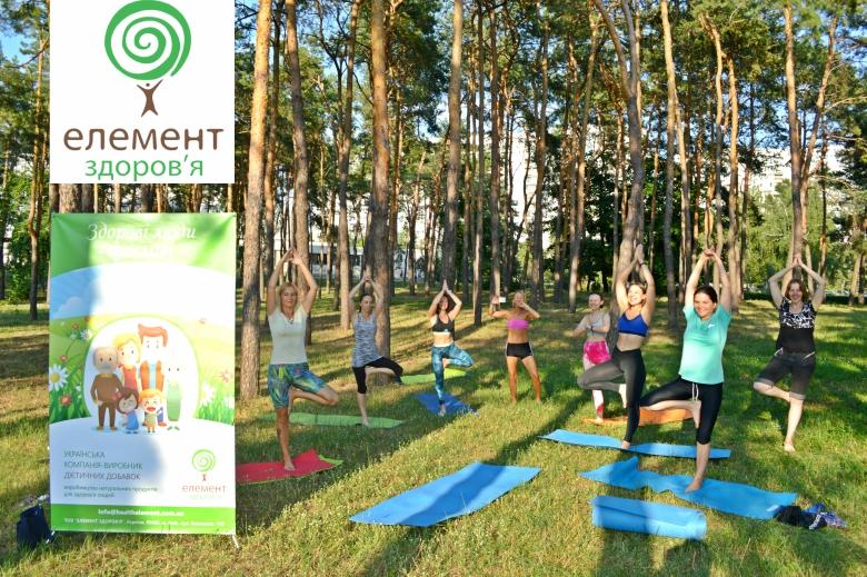 Йога майстер-клас в парку Перемога