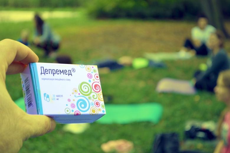 #здоровайога на траві при підтримці Депремед